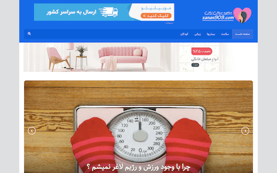 مشاوره پزشکی زنان