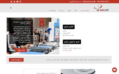شرکت IranLabX